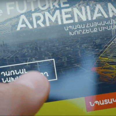 How to join The FUTURE ARMENIAN Initiative (video)