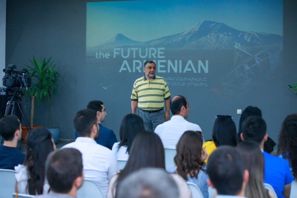 Встреча со студентами Ереванского государственного университета