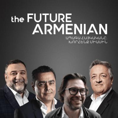 The FUTURE ARMENIAN Initiative announces its PHASE 2 (video)