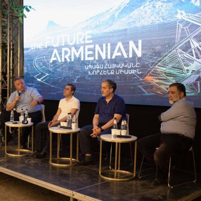 Стать совладельцем будущего: 15 основополагающих целей для создания нашего завтра уже сегодня — стараниями известных армянских бизнесменов. Общественное радио Армении, 26 июля 2021 (на армянском)