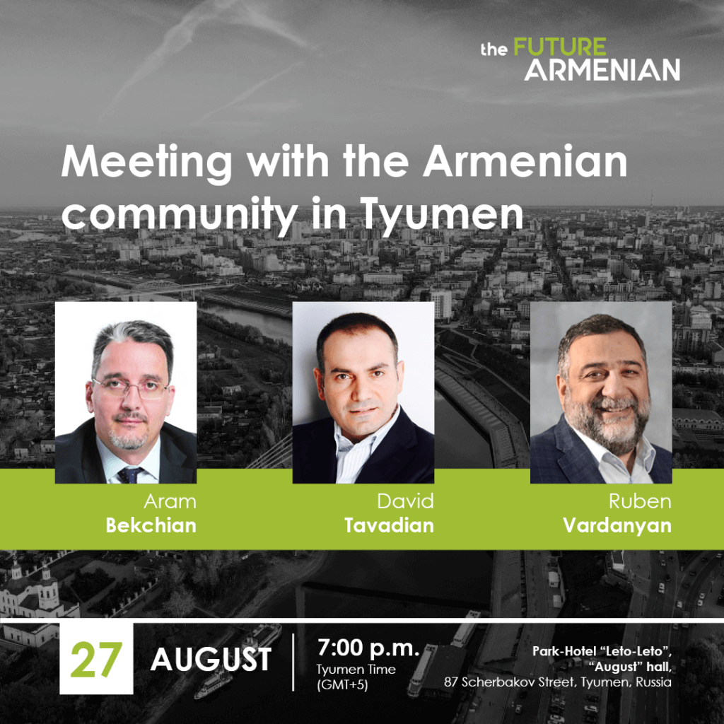 Meeting with the Armenian community in Tyumen